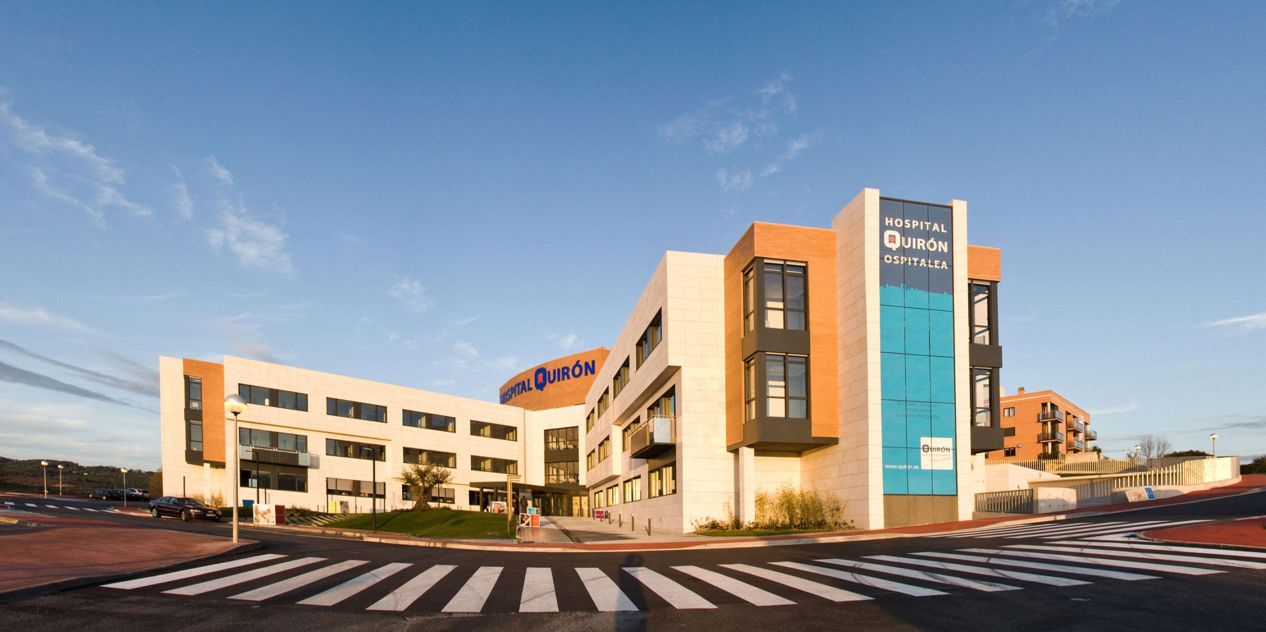 Sede de hospital na Espanha: serviços de saúde na Europa: como acessar?