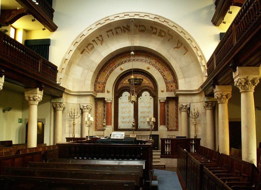Sinagoga em Lisboa, Potugal: nova lei da cidadania pode afetar judeus sefaraditas